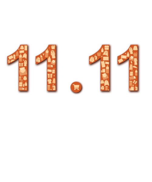 singles-day-11-11-banner