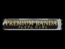 Premium Bandai Coupon Codes